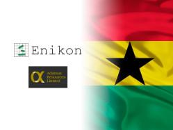 enikon_adamus_resources_limited_ghana